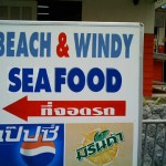 Beach And Windy Seafood