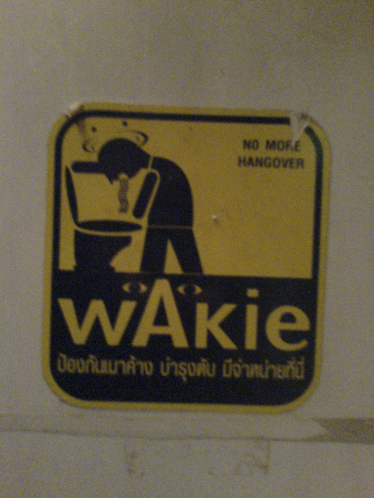 Wakie - No More Hangovers