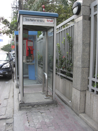 The Telephone Box That Stops Pedestrians Walking On The Sidewalk
