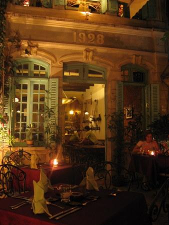 Green Tangerine Restaurant, Hanoi, Vietnam