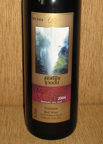 Monsoon Valley Pokdum 2004 Red Wine