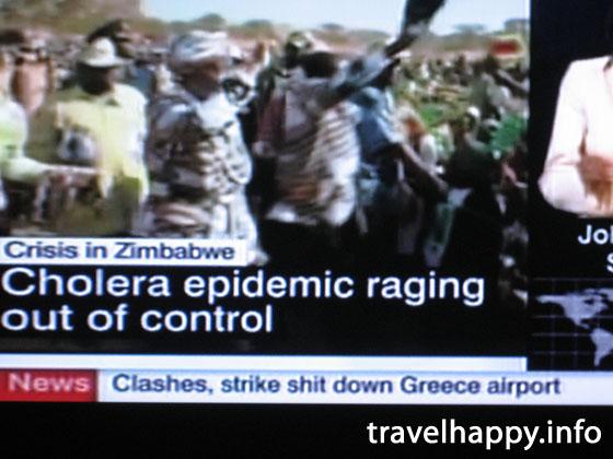 CNN typo - shit spelling guys...