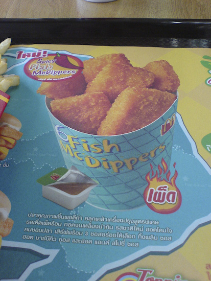 Spicy Fish McDippers, Bangkok, Thailand