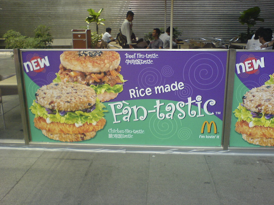Rice Burgers, Singapore