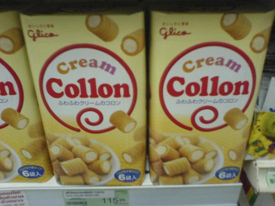 Cream Of Collon, Anyone?