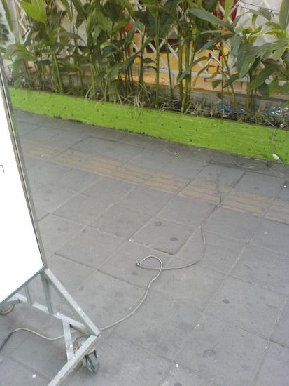 Hidden Cable Of Electro Death