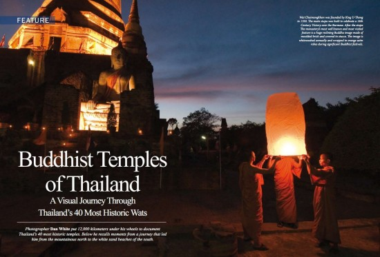 Wat Chaimongkon © Dan White