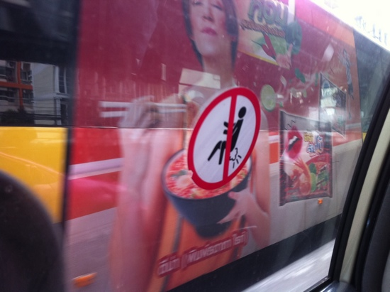 No Farting In The Taxi
