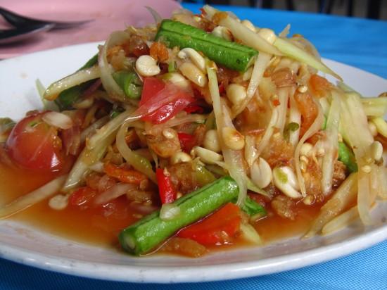 Som Tam Isan Food
